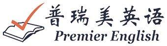 Premier English