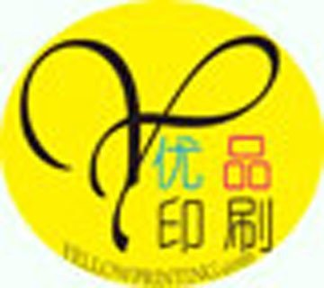 Guangzhou Youpin Printing Co., Ltd
