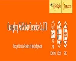 Guangdong NailSticker Cosmetics Co., Ltd
