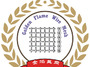 Hebei Golden Flame Wire Mesh Co., Limited