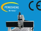 CNC engraving machine for PVC