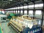 Shaanxi Senwell Drilling Equipment Co.,Ltd