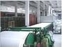 300T Ceramic Fiber Paper Production Line